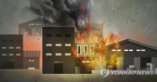 김해 아울렛거리 스포츠 매장에서 화재