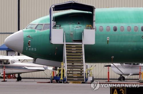 美아메리칸항공, 여객기 참사 보잉 737맥스 내년 1월 운항재개