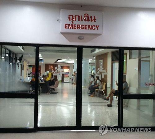 """태국 """"50세 이상 외국인 장기 체류시 의료보험 가입 의무화"""""""