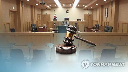 보안사 불법수사로 '징역 15년' 80대, 45년 만에 재심서 무죄