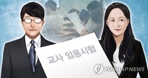 내년 서울 공립중·고교 교사 883명 선발…예고보다 137명 증가