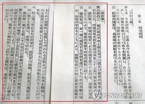 """아베 """"시대에 안맞는것 바꿔야""""…국회해산 카드로 개헌논의 압박"""