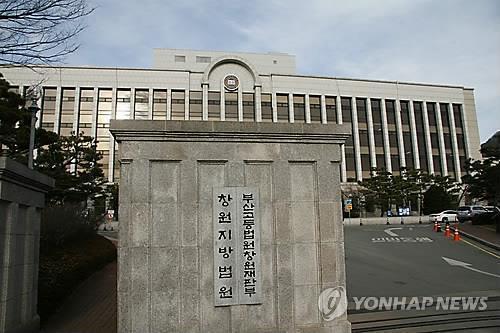 '340억 부당집행' 김해이엘주택조합 배임 가담자 10명 전원 유죄