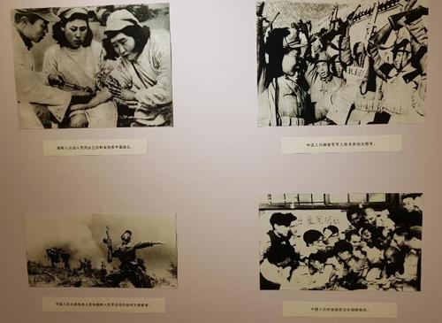 中선양서 북한 문화전시회…'항미원조' 전쟁 사진도 걸려