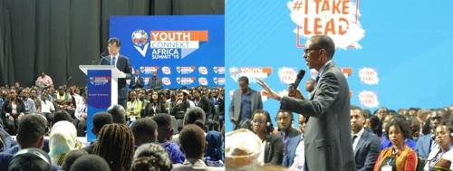 아프리카 대륙 사회지도층과 청년들의 대규모 만남의 장