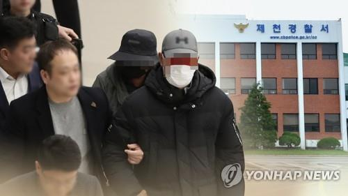 '4억원 사기 혐의' 마닷 부모, 1심 실형 선고에 항소