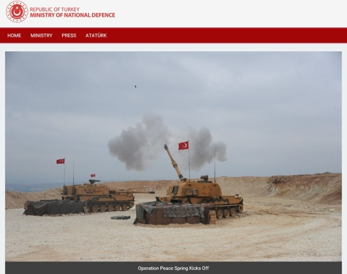터키, 쿠르드 공격에 K9 동원했나…특공대 투입해 진격