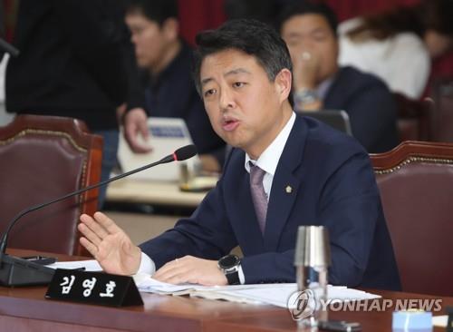 """한국당 대구시당 """"여당의원 대구 수구도시 발언 좌시 않겠다"""""""