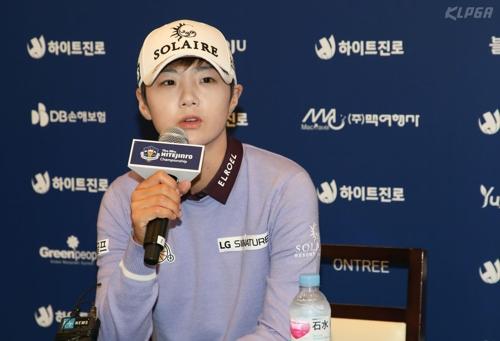 """박성현 """"기분이 들떠서인지, 자신감이 솟네요"""""""