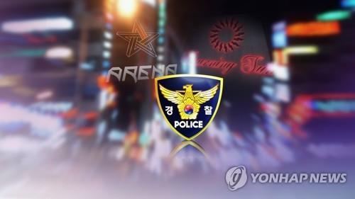 """'버닝썬 연루 의혹' 윤 총경 구속…""""혐의 상당부분 소명"""""""
