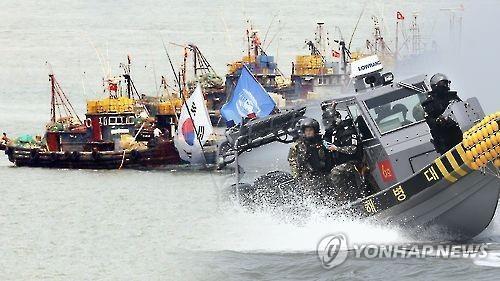 백령도 인근 해역 불법 침범하고 도주한 중국어선 1척 나포