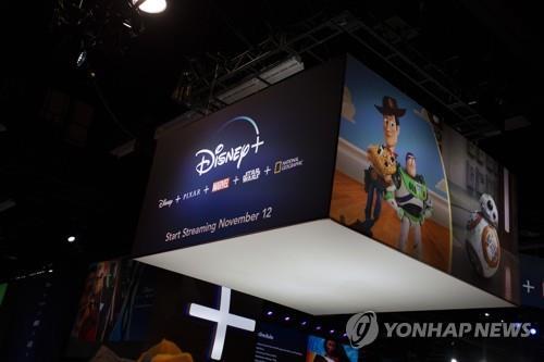 TV 스트리밍 전쟁 '치킨게임'…디즈니도 월 4달러대 파격할인
