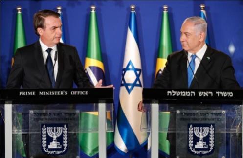 브라질, 연내 예루살렘에 무역사무소 설치…아랍권 반응 주목