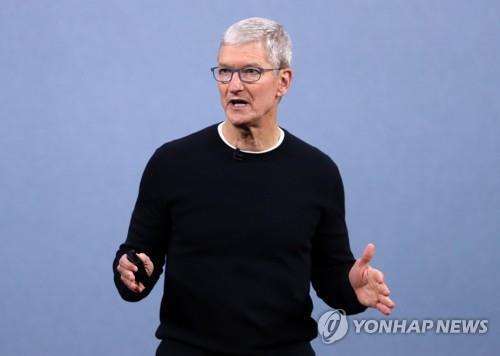 """애플 CEO """"홍콩시위대 쓰던 앱 퇴출, 믿을 만한 정보로 결정"""""""