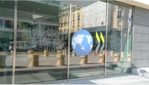 브라질 OECD 가입 늦춰질 듯…美 정부, 가입 요청 유보