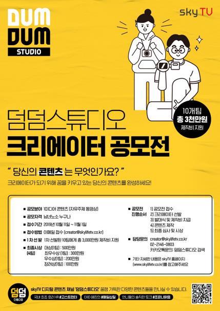[방송소식] 하성운, JTBC '꽃파당' OST 참여 外