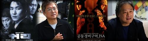 '쉬리'부터 'JSA'까지…한국영화 100년 남북을 담다