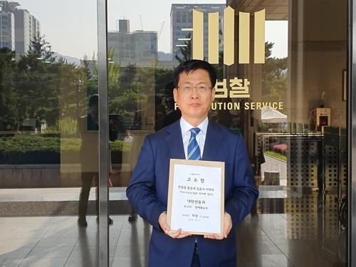 최성 전 고양시장, 홍준표·전광훈 등 내란선동 혐의로 고소