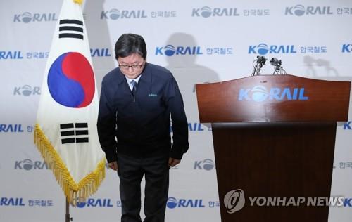 """손병석 한국철도 사장 """"안전 최우선으로 국민불편 최소화 전력"""""""