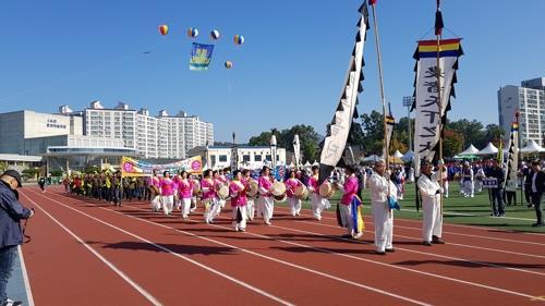 '역사 뒤안길'로 사라지는 시민·군민 체육대회