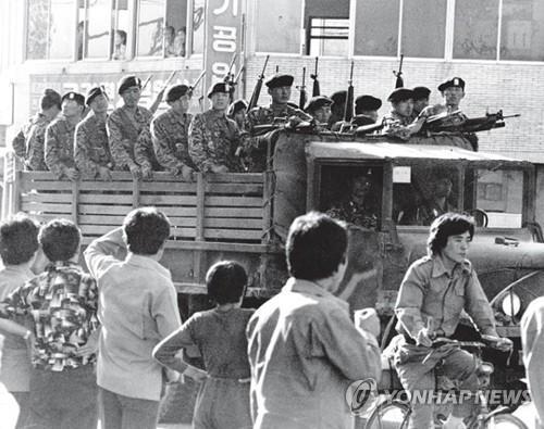 [부마항쟁 국가기념일] ① 40년만에 재평가된 '부산·마산의 함성'