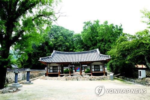 정읍 무성서원 '세계문화유산 등재' 기념행사 열려