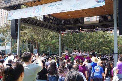 울산시립무용단 '2019 휴스턴 한인 축제' 공연 성료