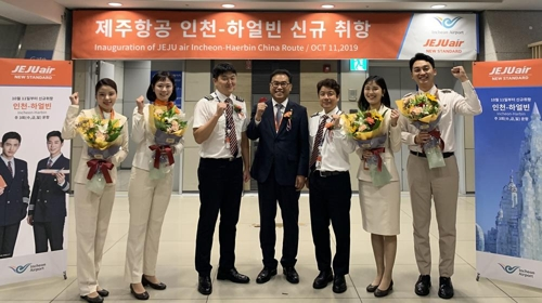 中 신규취항 불허 기간 종료…국적 항공사들 취항 '봇물'