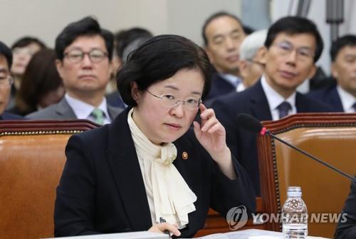 """조성욱 공정위원장 """"플랫폼 시장 독과점 남용행위 적극 규율"""""""
