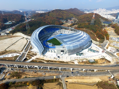 용인시민체육공원, 체육·문화복합시설로 변신 추진