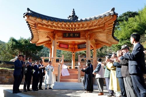 산청 기산국악당에 전통 5음계 의미 담은 '송포정' 건립