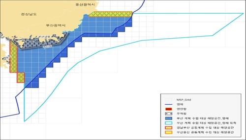해수부, 경남·부산서 해양공간관리계획 공청회