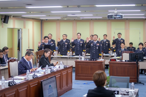 [국감현장] 행안위, 한·아세안 정상회의 드론 테러 취약 질타