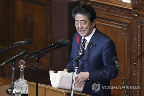 """평화헌법 수정 나서는 아베 """"내 생각의 기본은 9조 개정"""""""