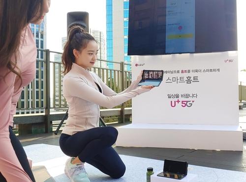 LG유플러스, V50S 씽큐 출시 기념 고객 초청 행사