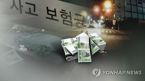 """""""교통사고로 시력 상실""""…허위로 보험금 5억 타낸 40대 징역 2년"""