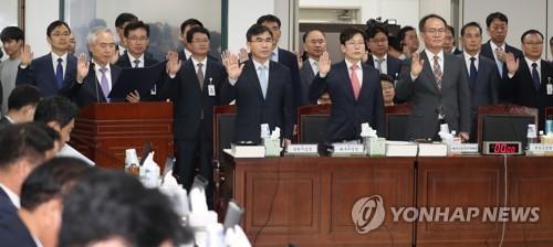[국감현장] 법사위 '피의사실 공표·검찰개혁' 송곳 질의