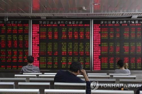 中, 금융회사에 대한 외국계 소유제한 폐지 '시간표' 발표
