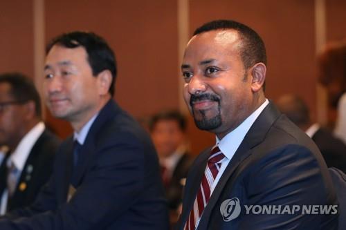 """에티오피아, 아비 총리 노벨평화상 수상에 """"국가적 자랑"""""""