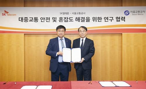 SKT·서울교통공사, 지하철 혼잡도 개선 '맞손'