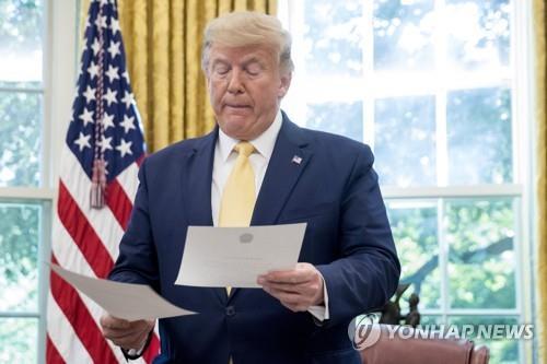 """트럼프 """"미중 실질적 1단계 합의""""…15일 대중관세 추가인상 보류(종합3보)"""