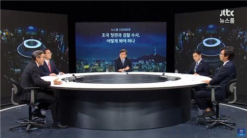 시사토론프로그램, '조국 정국'에 시청률 상승
