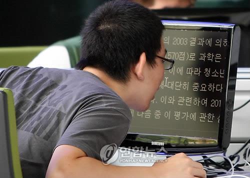 시각장애인도 누리꾼인데…접근성 배려 부족에 '반쪽 이용'