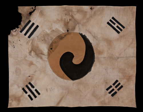 일제에 저항한 불교를 조명하다…동국대박물관 특별전