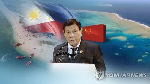 """남중국해 대응 베트남처럼?…""""필리핀, 러 기업에 탐사 허용"""""""