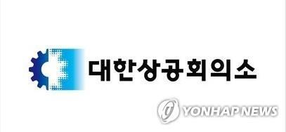 대한상의, 전북·충북·강원 등 3개 인력개발원 내년 3월 휴원