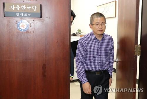 """한국당, 조국 사퇴에도 """"이제 시작"""" 강공…'장기전' 포석(종합)"""
