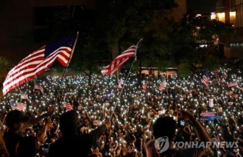 홍콩서 美 '홍콩 인권법안' 통과 촉구 대규모 집회