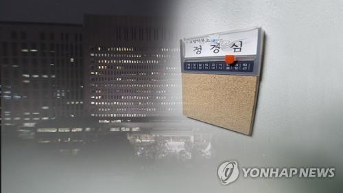 정경심, 뇌종양·뇌경색 진단…조사·신병처리 '변수'