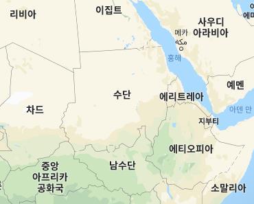 아프리카 수단서 버스 충돌 사고로 21명 숨져